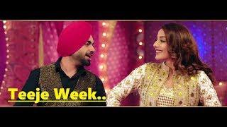 Teeje Week Jordan Sandhu (Lyrics) | Bunty Bains, Sonia