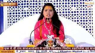 Param Pujiya Swami ji Kalyan baba ( Shiv Kripa Pariwar EP 5