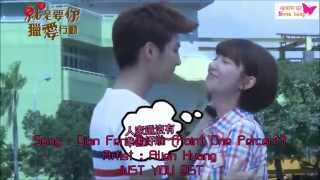 [Karaoke Thaisub] Point One Percent -  Alien Huang (Just You Ost)