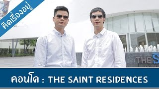 Video of The Saint Residences