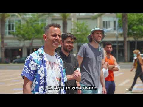 """""""הישרדות כלכלית"""": סרטון הומוריסטי שמציג את מצבם המר של העצמאיים בעקבות משבר הקורונה"""
