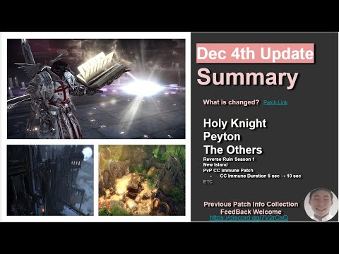 Holy Knight and December 4th Patch Review / Lost Ark Update Review