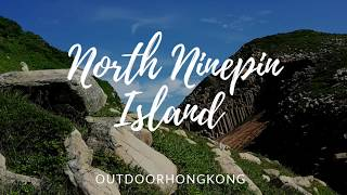 North Ninepin Island - Hong Kong Adventures - Spectacular Hexagonal Volcanic Rocks【北果洲】