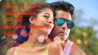 Inkokkadu Songs Lyrics - Vikram