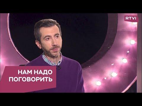 Как выбраться из любовного треугольника / Нам надо поговорить с Ильей Шабшиным