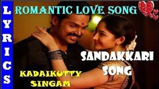Kadaikutty Singam - Sandakkaari TAMIL LYRICAL Video Song | Karthi, Sayyeshaa | D. Imman