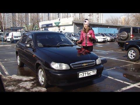 Фото к видео: Подержанные автомобили. Вып.153. Chevrolet Lanos, 2008