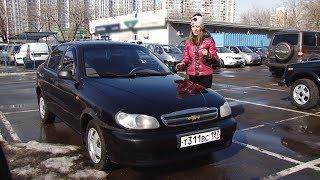 Подержанные автомобили. Вып.153. Chevrolet Lanos, 2008
