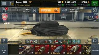 Как же получить танк либо голду в Wot Blitz ?