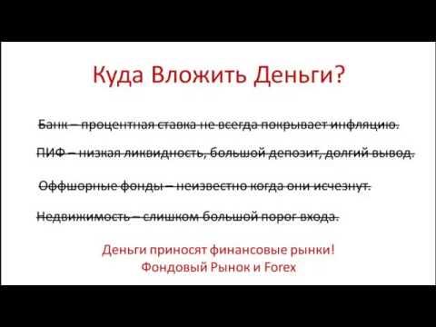 Сергей медведев бинарные опционы