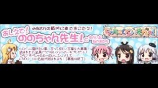 mqdefault - おしえて!ののちゃん先生とゆかいななかまたち 第3回 (ちっちゃくないもんっ!)