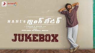 Gangleader - Jukebox (Telugu) | Nani | Anirudh Ravichander | Vikram K Kumar