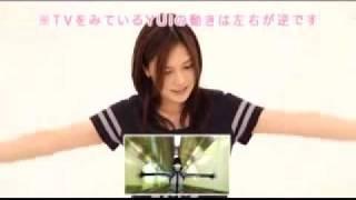 Preview es.car Yui