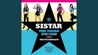 Sistar - How Dare You (Instr.)
