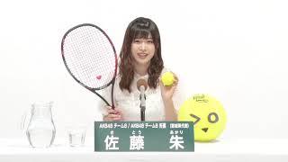 AKB48Team8/AKB48TeamB佐藤朱AKARISATO
