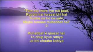 Raat akeli hai - Jewel Thief - Full Karaoke - YouTube
