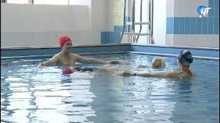 Почти во всех бассейнах спортцентров Новгорода проходят занятия для будущих мам