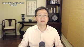 """中国让步,对美顺差巨缩2000亿?!两个""""乌龙""""的较量(20180518第373期)"""