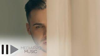 Mircea Eremia   Dor De Noi (Official Video)