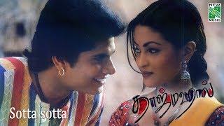 Tajmahal - Sotta Sotta Lyric Video   Manoj, Riyasen   A.R.Rahman   Vairamuthu