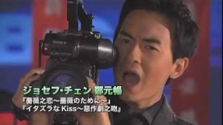 ジョセフ・チェン主演ノーカット版『国民英雄-X』DVD-BOXⅠ&Ⅱリリース
