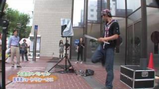 2010年6月29日馬車道SPL大道芸スペシャル