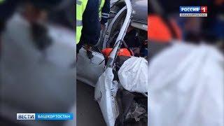 Очевидцы засняли на видео первые минуты после крупного ДТП в Уфе