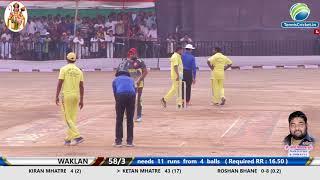 Last Over | Waklan VS Adivali , JOWELI Chashak