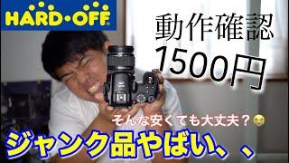 fuji s9000 - मुफ्त ऑनलाइन वीडियो