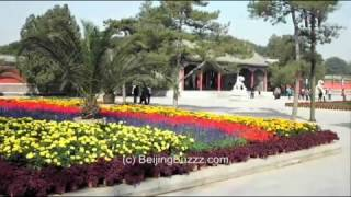 Video : China : YuanMingYuan 圆明园, BeiJing - video