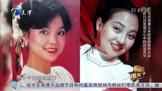 《你看谁来了》20190720高清:马羚妈妈亲临现场助阵女儿节目【我爱看综艺】