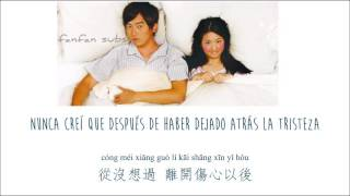 They Kiss Again OST - 06 你曾經讓我心動 - You Have Once Made Me Palpitate [ Sub Español /PinYin/Chinese]