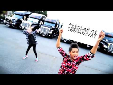BURNITUP! Japanese Lyric Video [Feat. Missy Elliott]