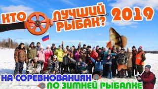 Как победить на соревнованиях по рыбалке