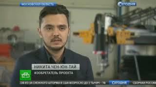 Заработок в Интернет и Другое One Shop В России напечатали первый дом на стройплощадке