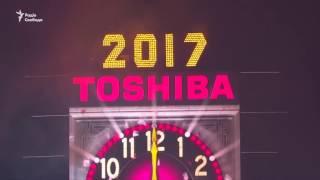Как встречали Новый год на Таймс-сквер в Нью-Йорке