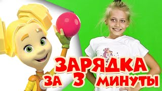 Фиксики - Фикси-зарядка со Шпулей / Fixiki