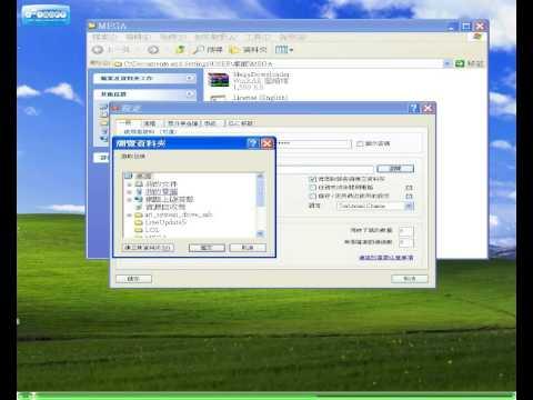 Download Video & MP3 320kbps: Megadownloader Mac - Videos & MP3