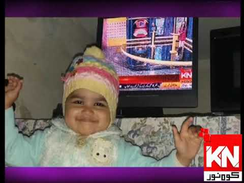 Watch & Win 09 January 2020 | Kohenoor News Pakistan