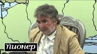 Андрей Орлов. Пионерские чтения
