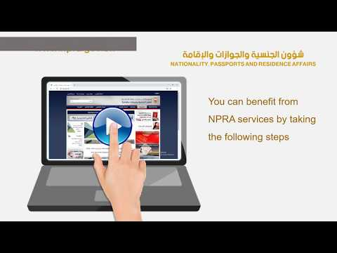 Instructions to apply through the Communication System of the NPRA website 10/7/2020