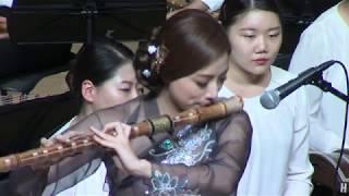 대금협주곡 '풀꽃' 박수빈 2015.11.30 (Daegeum Concerto 'Wild Flower' By Daeseong KIM - Subin Park)