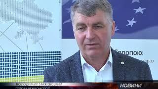 Новоутворені ОТГ Дніпропетровщини презентували у Дніпрі перші результати своєї роботи