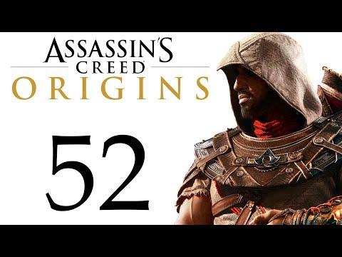 Assassin's Creed: Истоки - Путь Габинианца [#52] сюжет | PC