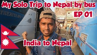 India to Nepal by bus in just  ₹ 1500 |Documents required?Sim Card, Currency Exchange |