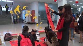 Tin Tức 24h mới nhất hôm nay: Triển lãm - Hội chợ Tết Việt 2017
