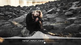 Mp3 Download Ringtone Mp3 Hamari Adhuri Kahani