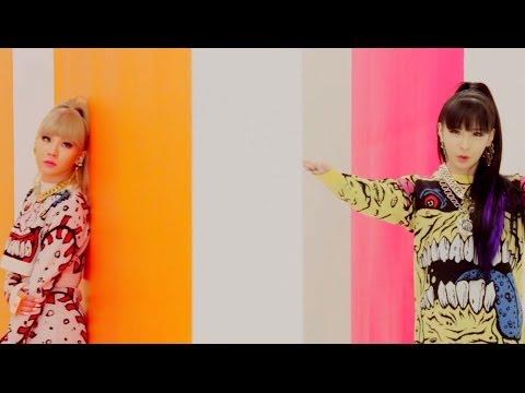 2NE1 - GOTTA BE YOU (Japanese Ver.) Short Ver.