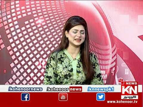Kohenoor@9 06 August 2020 | Kohenoor News Pakistan