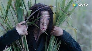 Hilight ซีรีส์จีน | The Untamed EP.44 (เวินหนิงน่าตลกมาก) พากย์ไทย | ดู Full EP ที่ WeTV.vip